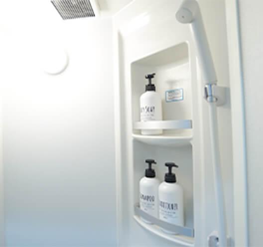 シャワールーム完備!