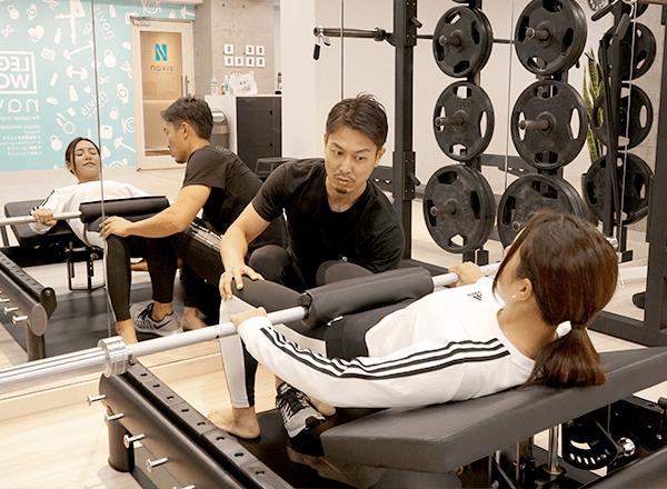 navis美脚トレーニング