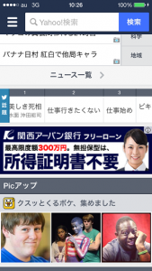IMG_7104