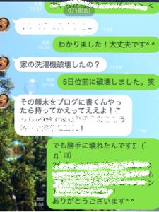 IMG_8340